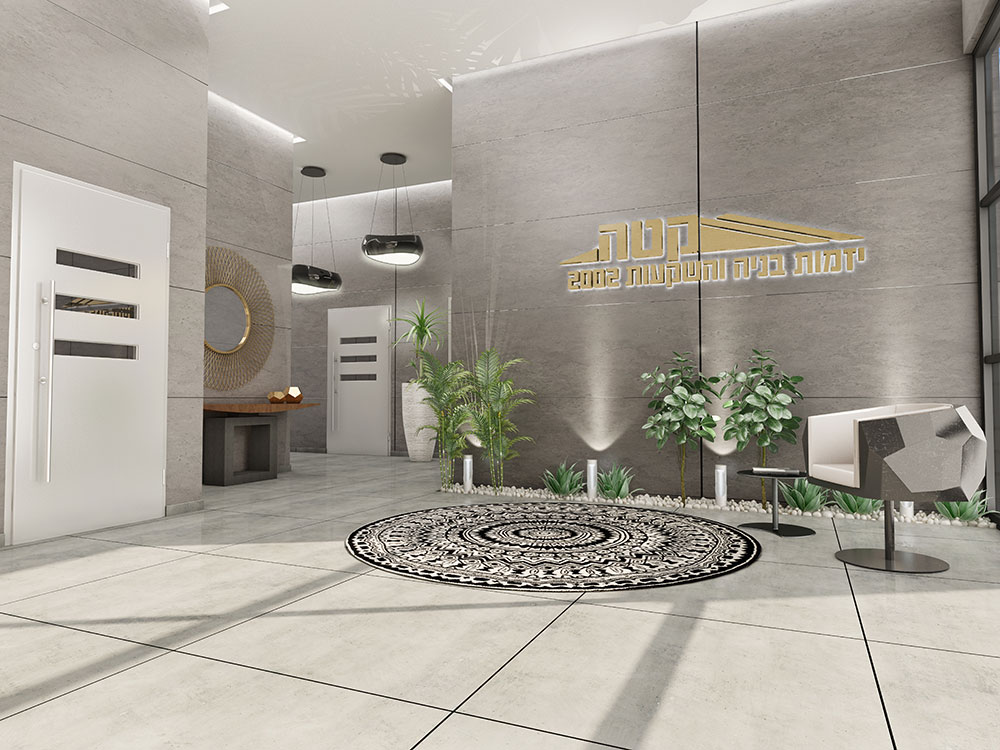 פרויקט נוה עוז הירוקה של קטה יזמות בניה והשקעות בפתח תקווה, הינו פרויקט בוטיק ובו 36 דירות חדשות הנבנה בחלק הצפוני של שכונת נוה עוז.