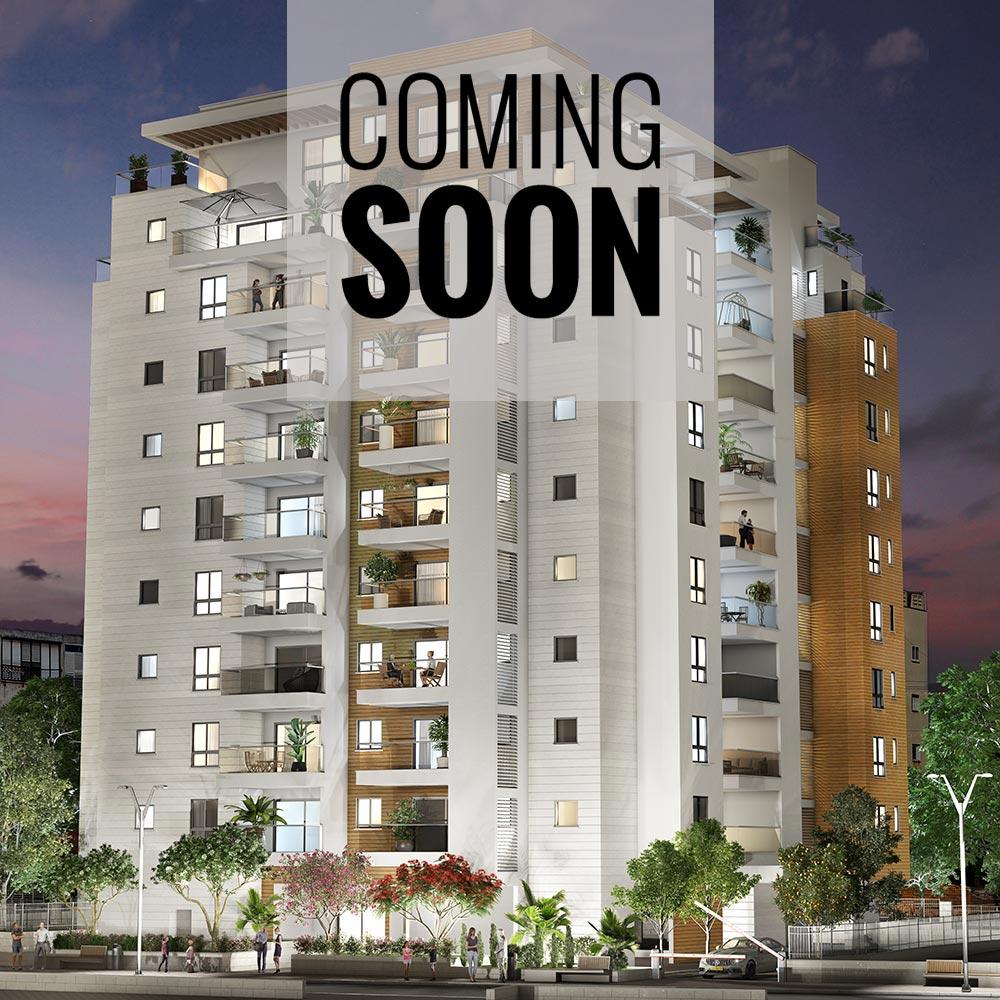פרויקט 'בית הפיקוס' של קטה יזמות בניה והשקעות הינו פרויקט הריסה ובנייה מחדש, במסגרתו יוקם בניין בן 9 קומות ברחוב ברנר 30 בפתח תקווה.