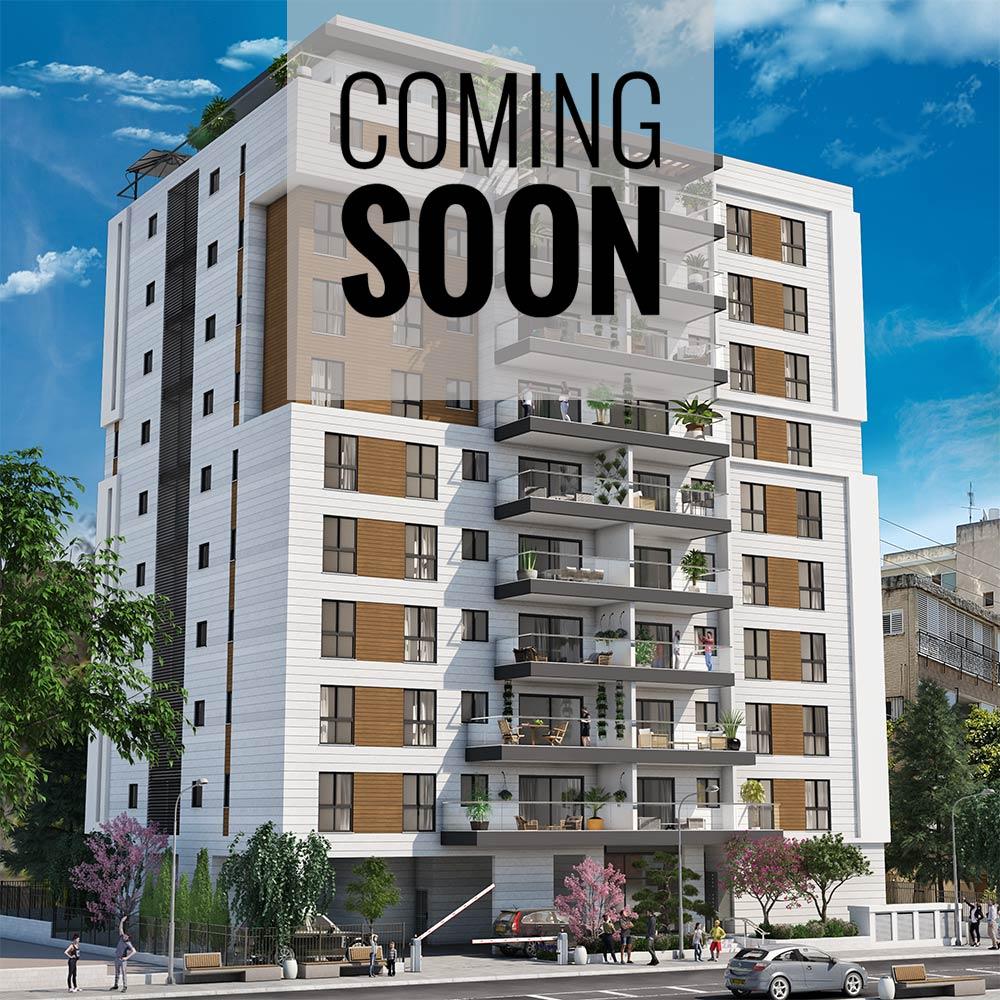 """בית טופז הינו פרויקט """"הריסה ובנייה"""" מרשים של קטה יזמות ובנייה, במסגרתו ייהרסו 2 בניינים ישנים ברחוב טרומפלדור 51-53, ובמקומם יוקם 'בית טופז' החדש והמעוצב."""