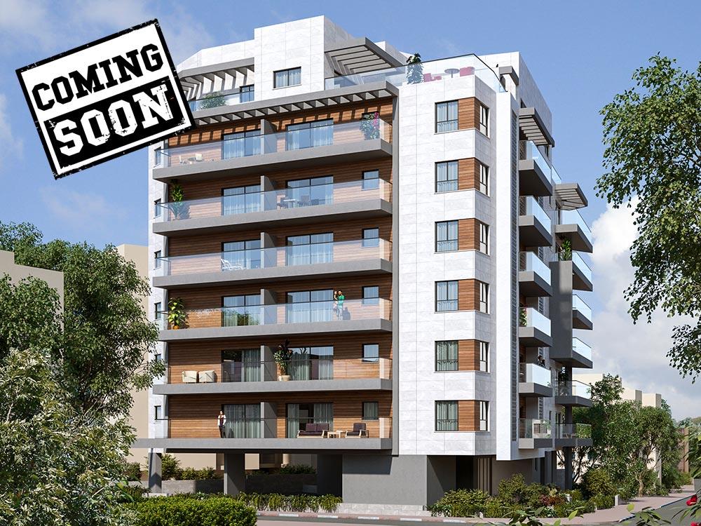 """פרויקט 'הבית במונטיפיורי של קטה יזמות בניה והשקעות מציע דירות מעוצבות ומרווחות עם ממ""""ד, מרפסת שמש וחנייה צמודה לכל דירה, בלב מרכז העיר פתח-תקוה המתעורר לחיים."""