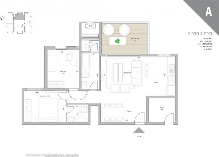 Brener_30_Floor-plan_A