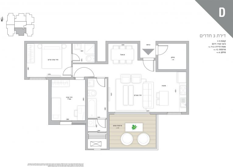 Brener_30_Floor-plan_D