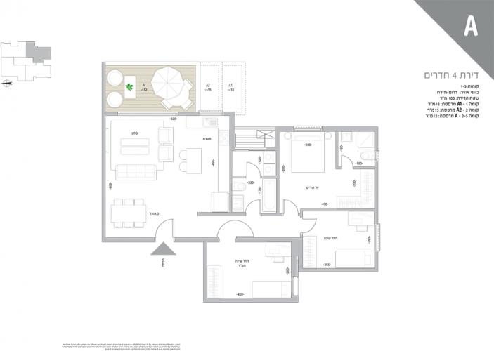 Trumpeldor_51_Floor-plan_A