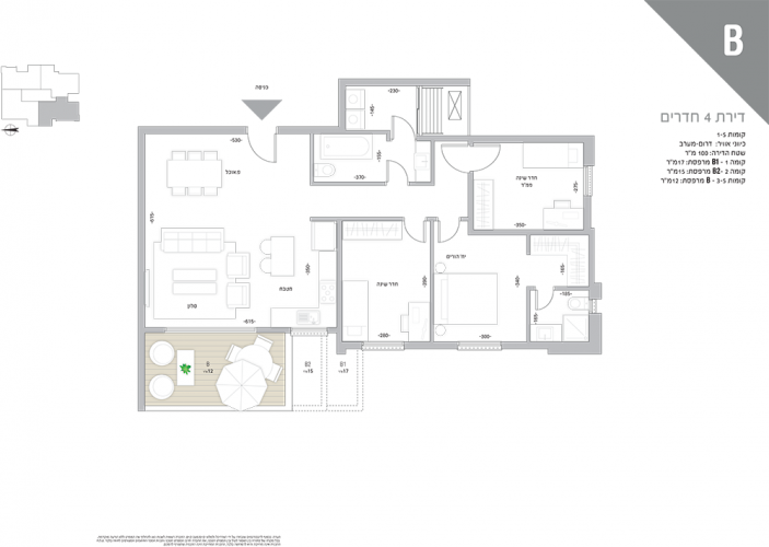 Trumpeldor_51_Floor-plan_B