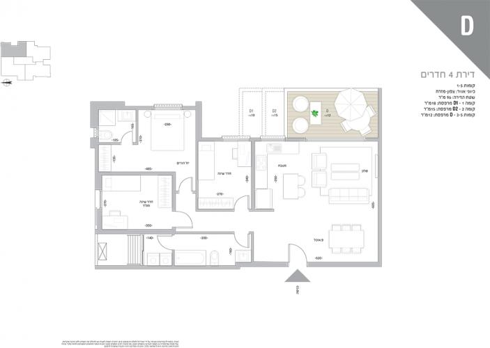Trumpeldor_51_Floor-plan_D